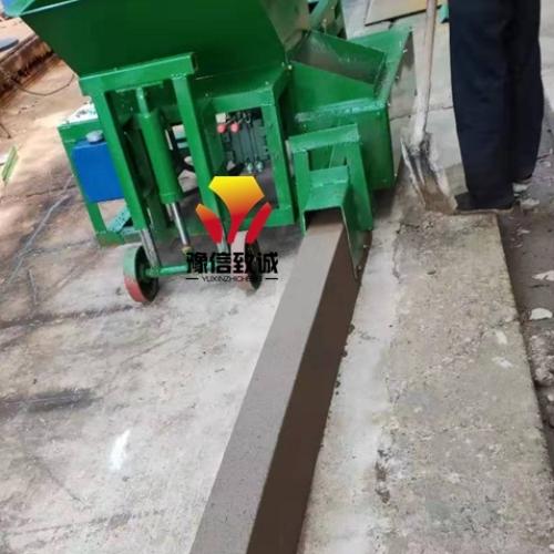 混凝土路缘滑模机