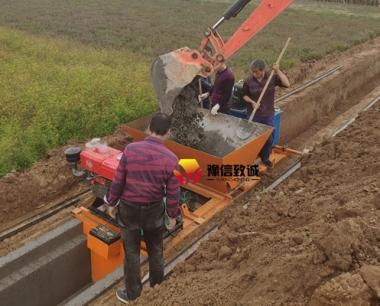 农田改造水渠成型机