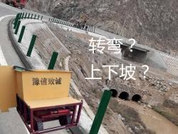 中型路沿石滑模机转弯和上下坡问题解析