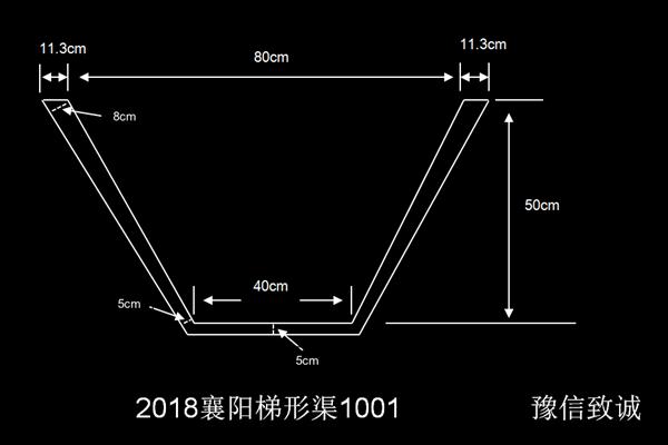 边沟滑模机施工图纸