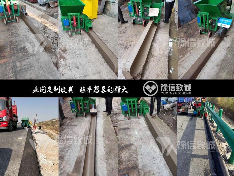 实用小型路沿石滑模机