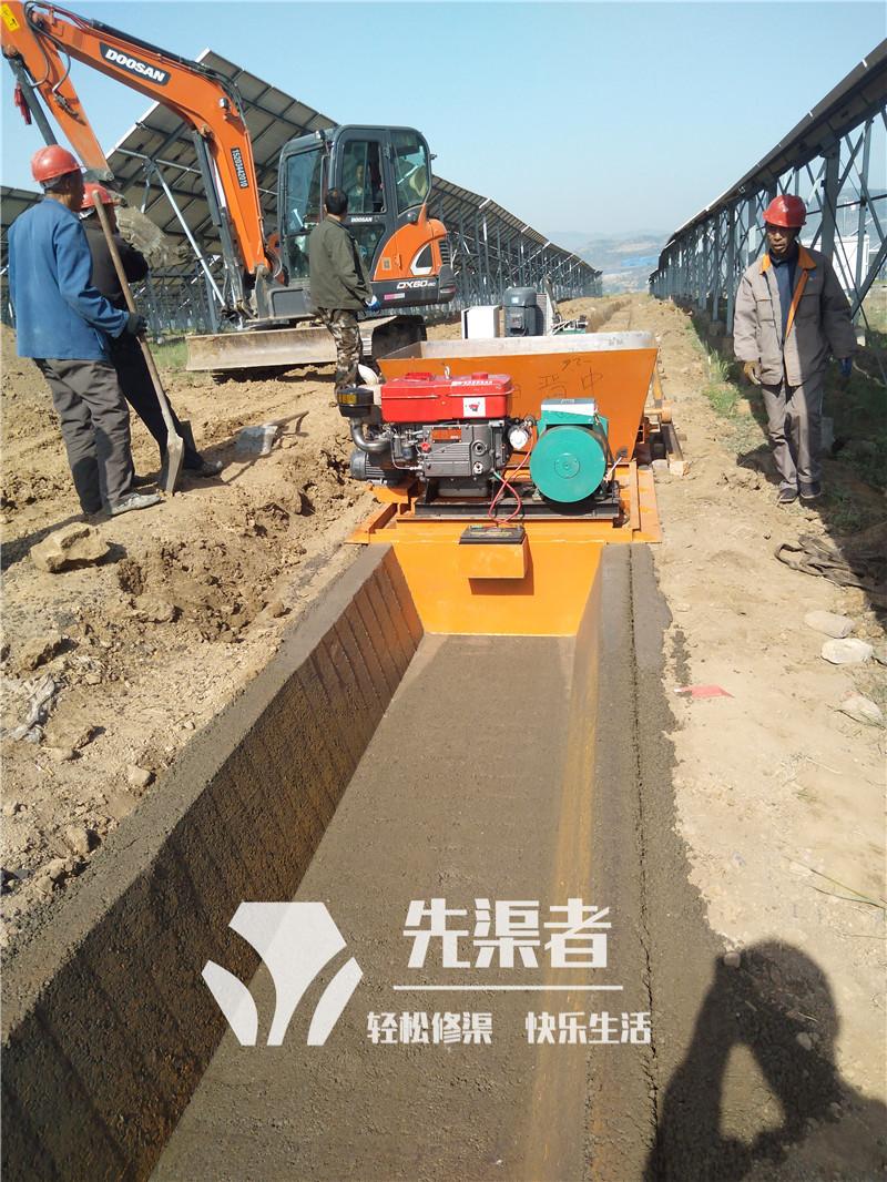 梯形混凝土沟渠成型效果